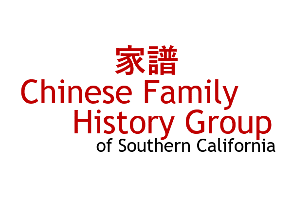 Nicolette A. Munoz Consulting - Chinese Family History Group of Southern California