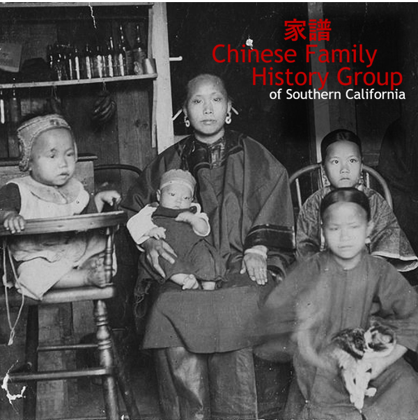 Nicolette A. Munoz Consulting - Chinese Family History Group of Southern California - CFHGSC